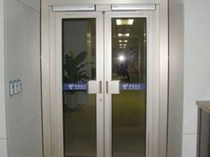 90 dairesel açılır kapılar